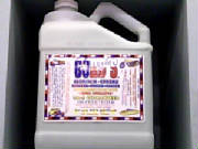 1 Gallon Gords Aluminum, Chrome, & Stainless / Cleaner, Polish, & Sealer